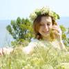 p. Katarzyna